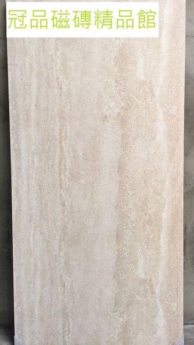 ◎冠品磁磚精品館◎進口精品 數位半拋 大理石 石英磚-黃石紋-60X120 CM