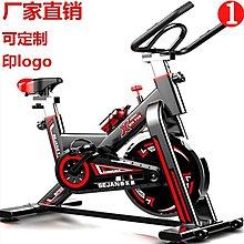【歐慕家居】豪華動感單車家用健身車超靜音室內腳踏健身器材運動器CY 【Pink Q】