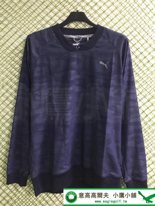 [小鷹小舖] PUMA GOLF 59759503 高爾夫 男仕 長袖上衣 迷彩 彈性 保暖 防紫外線 吸濕排汗 深藍色