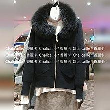 Chalicaille * 香麗卡。正韓。真狐狸毛領雙口袋針織拉鍊外套 灰 / 黑