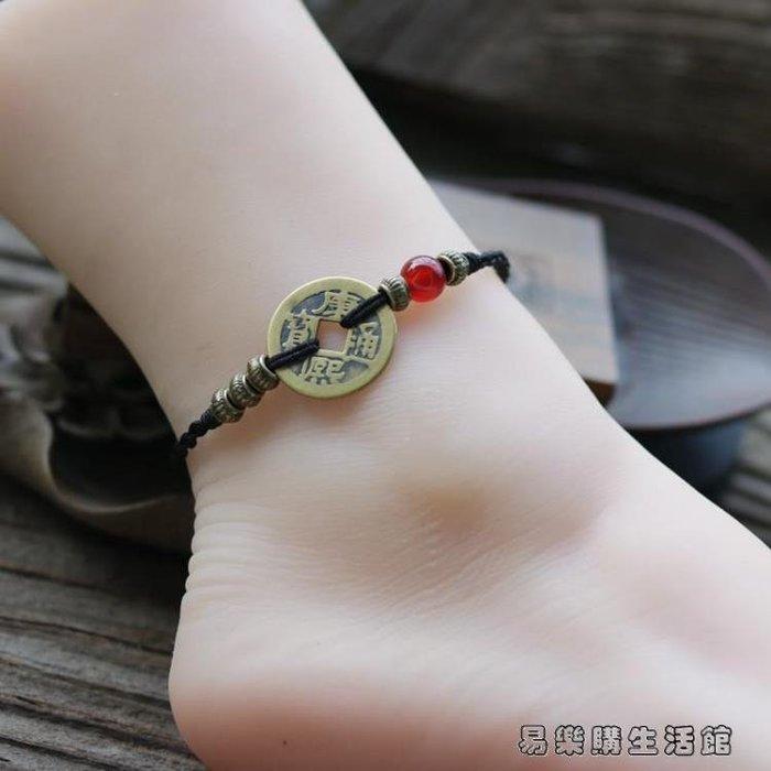 腳練女紅繩飾品手工編織腳繩