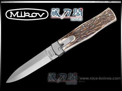 《藏刀閣》MIKOV-(241-NP-1/KP)補食者-高科技彈簧刀(鹿角柄)