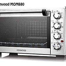 Kenwood oven