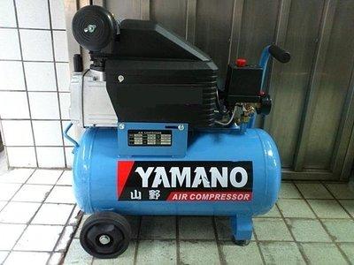 ⋑小揚五金批發⋐  2HP 24公升 山野牌直接式空壓機YAMANO  附接頭 有過載保護開關