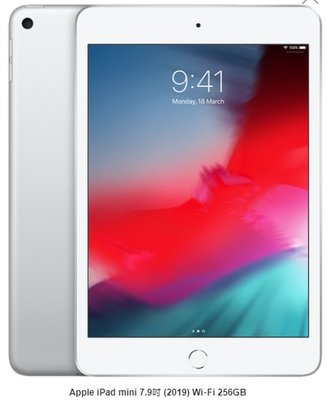 全新港行 Apple iPad mini 7.9吋 (2019) Wi‑Fi 256GB