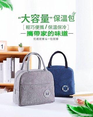 【超商店到店免運費】防水保溫保冷便當袋 手提袋