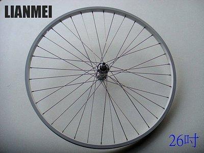 『聯美自行車』(E21)  26吋輪組 (後輪) 鋁輪圈 鋼絲 鎖牙式花鼓 130mm  適合6-7速使用~
