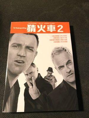 (全新未拆封)猜火車2 T2 Trainspotting DVD(得利公司貨)