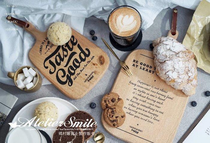 [ Atelier Smile ] 鄉村雜貨 北歐風 時尚簡約 櫸木廚房麵包盤 早午餐盤 砧板 33X20 (現+預)
