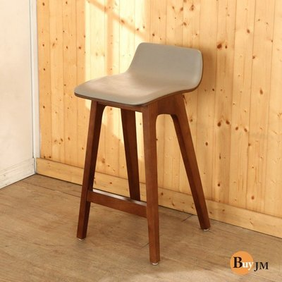 BuyJM 飛翔固定式吧台椅/高腳椅/休閒椅/洽談椅 折疊椅 收納椅 YLB-AK1821