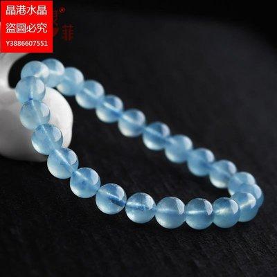 靈菲冰種海藍寶手鏈6-13mm魔鬼藍海藍寶綠柱石原石單圈水晶手串女【晶港水晶】3853