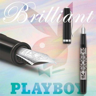 【鋼筆】Playboy Brilliant 星燦鋼筆系列 (2)