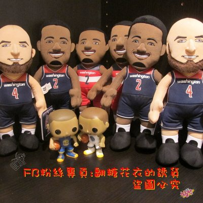 美國NBA公仔官網正品巫師隊約翰·沃爾John Wall 林書豪 詹姆士喬丹聖誕節情人節生日禮物贈送adidas