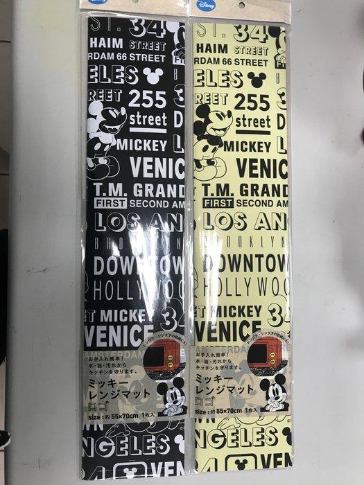 日本 米奇街頭風家電物品防汙墊