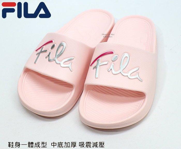 【公司貨FILA】 一體成型 運動休閒拖鞋  ( 4S326U551 粉紅 )