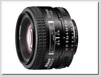【華揚數位】【現貨】☆全新Nikon Ai AF Nikkor 50mm f1.4D f1.4 D 榮泰公司貨 出清價