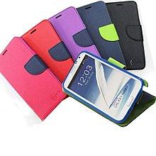 [板橋天下通訊] SHARP 夏普 Z3   手機套 側翻 軟殼 撞色 插卡 全包覆 支架 保護皮套
