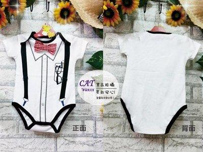 CAT WOMAN MADCH143學院風格棉質屁衣~白色 區~ 喔!