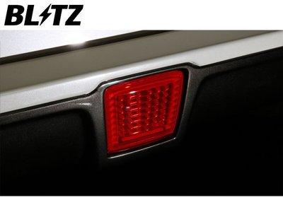 【Power Parts】BLITZ LED Rear Fog Kit 後霧燈組 TOYOTA ALPHARD