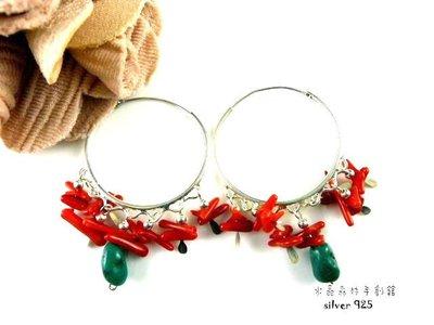 *☆~ 水晶森林手創館~*☆復古尼泊爾風純銀耳環~silver 925綠松石紅珊瑚耳環~大圈圈耳環