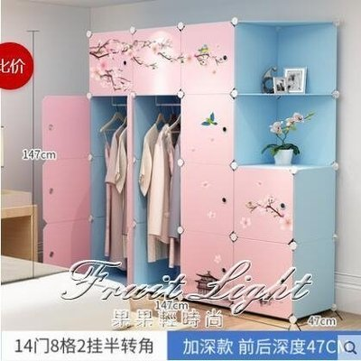 ☜男神閣☞衣櫃 衣櫃簡易布簡約現代經濟型組裝臥室大塑料櫃子衣櫥收納推拉門板式