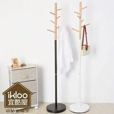 BO雜貨【YV5137】ikloo台灣製 衣帽架 衣架 衣桿 掛衣架 木架 掛勾 掛架 帽子 玄關臥室