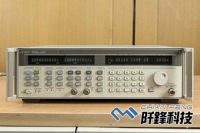 【阡鋒科技 專業二手儀器】安捷倫 Agilent 83751B 2-20GHz Synthesized Sweeper