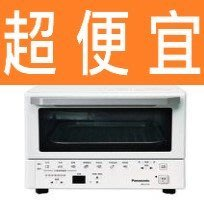全新品,公司貨,超便宜 Panasonic國際牌9公升烤麵包機智能烤箱NB-DT52