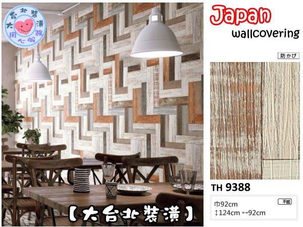【大台北裝潢】日本進口期貨壁紙TH* 仿建材木紋 復古直角拼接仿舊木條  | 9388 |
