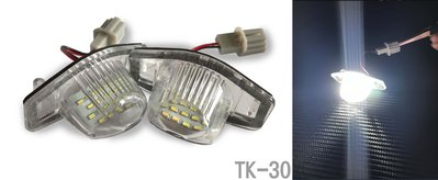 LED車牌燈 HONDA本田專用車牌燈 專車專用 CR-V HR-V Odyssey Jazz