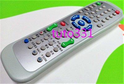【免設定】山水DVD遙控器 DVD-258 DVD-298A DVD-398 RC-003 SANSUIDVD遙控器