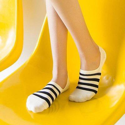 4雙裝 襪子女船襪淺口舒適硅膠防滑隱形襪全棉條紋時尚短襪