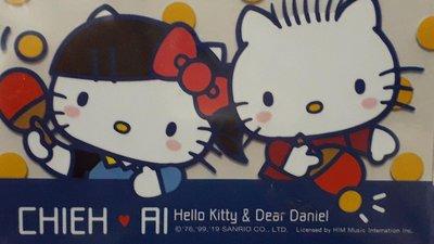 Hello Kitty 45週年 宣傳大使 江宏傑 福原愛 相知相遇 透明 悠遊卡