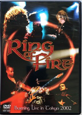 DVD/ Ring Of Fire - Burning Live In Tokyo 2002 二手 喜馬拉雅