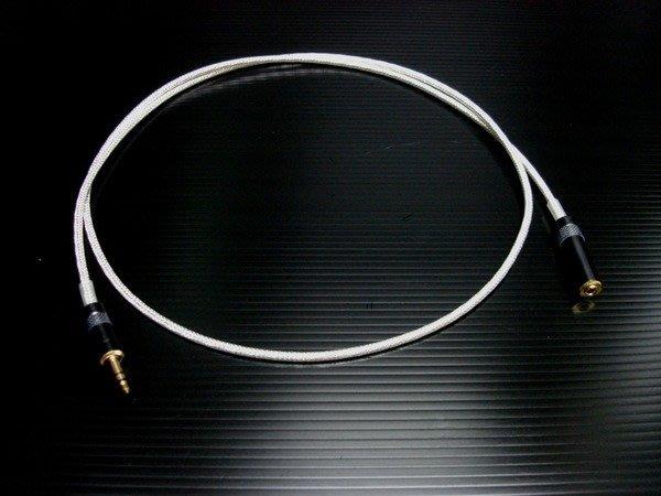 ((線材小舖)) 全新品 美國工藝3.5母轉3.5公高級純銀耳機延長導線