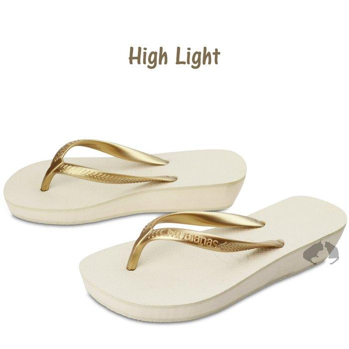 "Havaianas High Light 小厚底 高跟 3公分 米白金 ""免運"" -阿法.伊恩納斯 巴西拖鞋 楔型鞋"