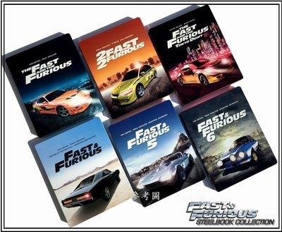 【BD藍光】玩命關頭 1- 6集:六獨立限量鐵盒版Fast And Furious(台灣繁中)-6個獨立鐵盒