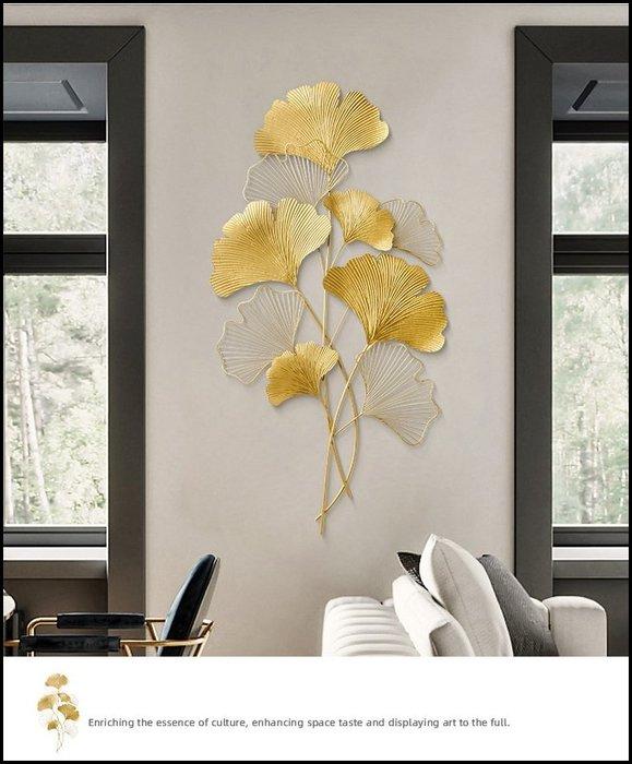 輕奢華風 鐵藝大型立體金色銀杏葉壁飾 新中式風格 金屬牆壁掛飾裝飾品 現代風客廳背牆柱子吊飾【歐舍傢居】