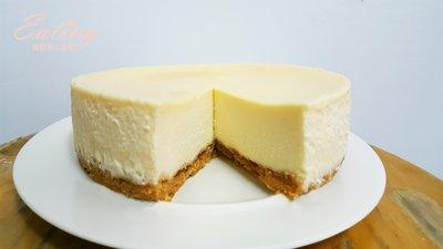 原味重乳酪蛋糕【免運】無防腐劑 無色素 無香料 自製杏仁餅乾底 用料實在