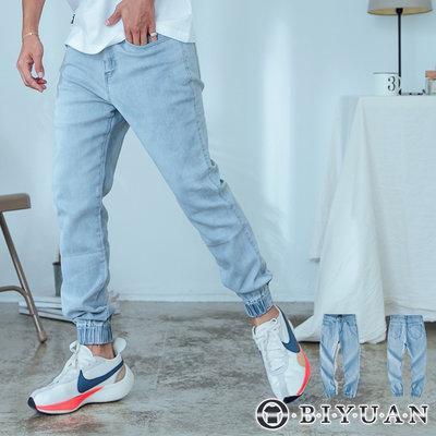 超彈力【OBIYUAN】縮口褲 牛仔褲...