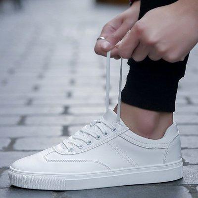 小白鞋 男鞋子 板鞋 休閑鞋百搭透氣 情侶鞋大碼37~46碼—莎芭