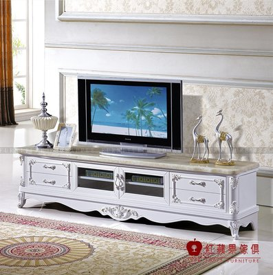 [紅蘋果傢俱] BE- TV368 歐式美式系列 電視櫃 櫥櫃 收納櫃 櫃子 數千坪展示