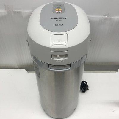 **展示福利品**Panasonic(國際牌) MS-N53-S 家庭用 廚餘處理機 6L**廚餘回收機**