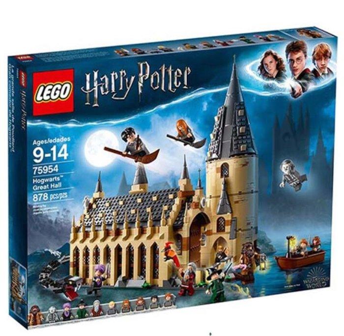 「現貨、限量」LEGO 積木(Lt75954)Harry Potter哈利波特系列-Hogawarts?Great Hall