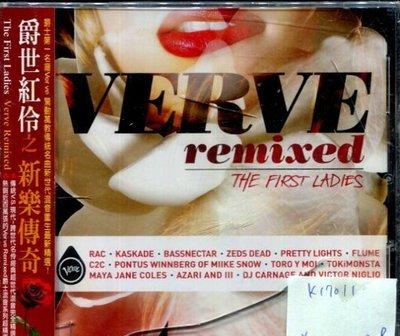 *真音樂* THE FIRST LADIES / VERVE REMIXED全新 K17011 (殼破)