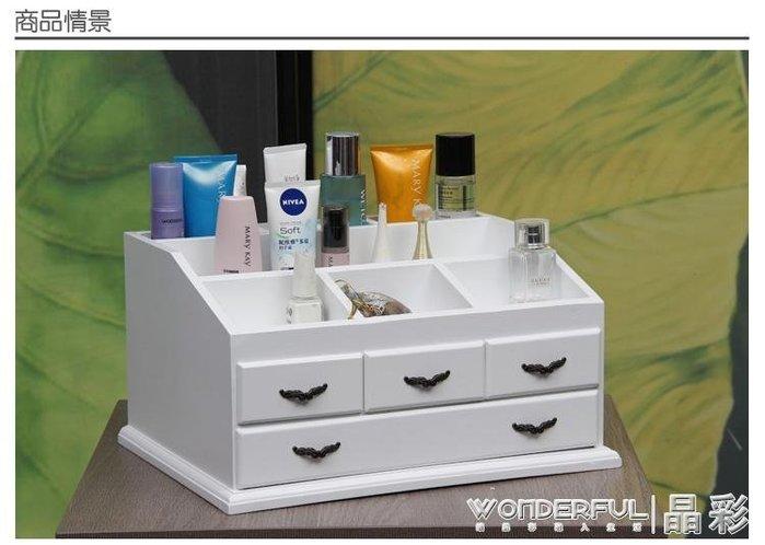 收納盒 化妝品收納盒大號梳妝盒木質桌面櫃子歐式網紅化妝台ins風免組裝