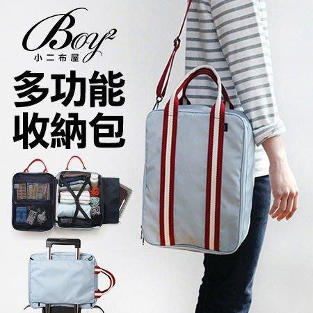 BOY2小二布屋-三用包 旅行收納包 防水尼龍行李包 手提上機包【NQA5087】