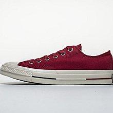 D-BOX  Converse All Star 70s 1970s 160493C 帆布鞋 大紅 板鞋 水印線 低筒