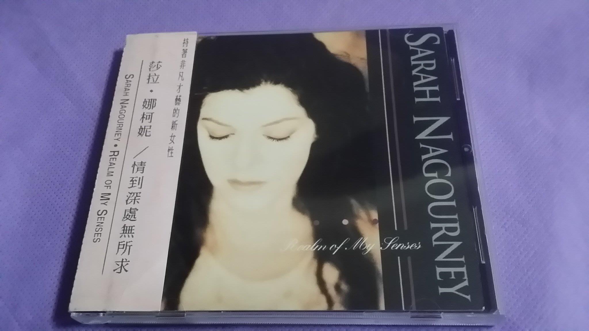 R西洋女(二手CD)莎拉娜柯妮~情到深處無所求~有側標~