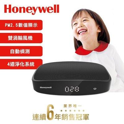【小饅頭家電】【加贈原廠濾網*1組】Honeywell PM2.5顯示車用空氣清淨機CATWPM25D01